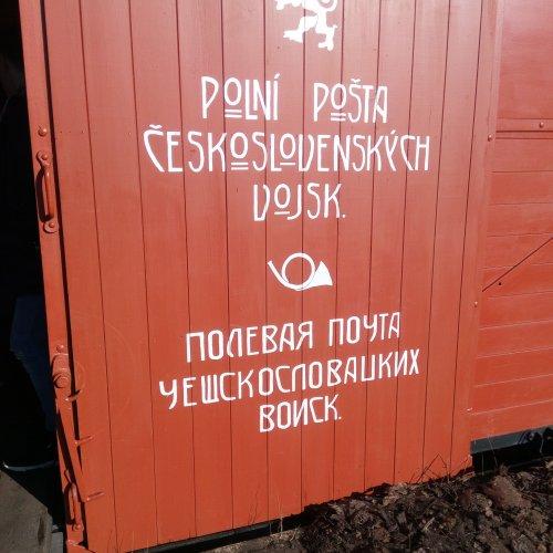 Vagón polní pošty